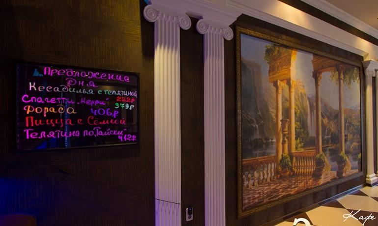 кафе эталон тюмень фото первых базе